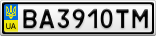 Номерной знак - BA3910TM