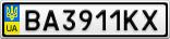 Номерной знак - BA3911KX