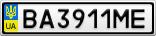 Номерной знак - BA3911ME