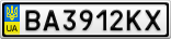 Номерной знак - BA3912KX