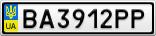 Номерной знак - BA3912PP