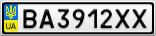 Номерной знак - BA3912XX