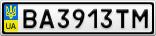 Номерной знак - BA3913TM
