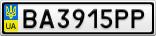 Номерной знак - BA3915PP