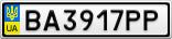 Номерной знак - BA3917PP