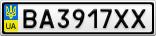 Номерной знак - BA3917XX