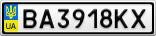 Номерной знак - BA3918KX