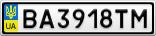Номерной знак - BA3918TM
