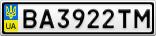 Номерной знак - BA3922TM