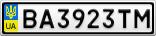 Номерной знак - BA3923TM