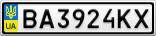 Номерной знак - BA3924KX