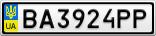 Номерной знак - BA3924PP