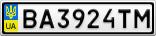 Номерной знак - BA3924TM