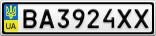 Номерной знак - BA3924XX