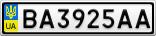 Номерной знак - BA3925AA