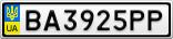 Номерной знак - BA3925PP