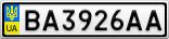 Номерной знак - BA3926AA
