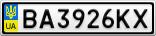 Номерной знак - BA3926KX