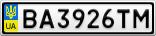 Номерной знак - BA3926TM