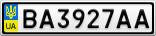 Номерной знак - BA3927AA