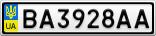 Номерной знак - BA3928AA
