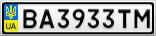 Номерной знак - BA3933TM