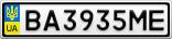 Номерной знак - BA3935ME