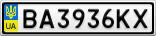 Номерной знак - BA3936KX