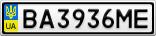 Номерной знак - BA3936ME
