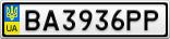 Номерной знак - BA3936PP