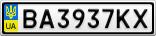 Номерной знак - BA3937KX