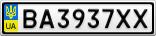 Номерной знак - BA3937XX