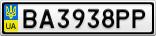 Номерной знак - BA3938PP