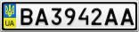 Номерной знак - BA3942AA
