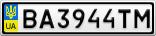 Номерной знак - BA3944TM