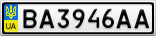 Номерной знак - BA3946AA