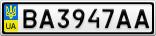 Номерной знак - BA3947AA
