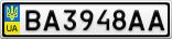 Номерной знак - BA3948AA