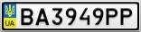 Номерной знак - BA3949PP