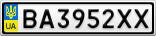 Номерной знак - BA3952XX