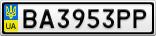 Номерной знак - BA3953PP