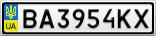 Номерной знак - BA3954KX