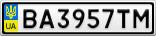 Номерной знак - BA3957TM