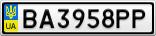 Номерной знак - BA3958PP
