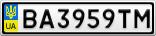 Номерной знак - BA3959TM