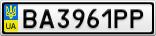 Номерной знак - BA3961PP