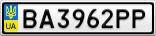 Номерной знак - BA3962PP