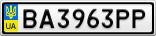 Номерной знак - BA3963PP