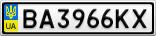 Номерной знак - BA3966KX