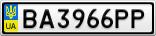 Номерной знак - BA3966PP
